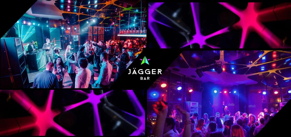 Ночной клуб Jagger Bar открывается со звуком Funktion One