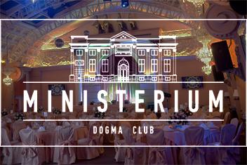 Ministerium Dogma Club, Первое Одесское Министерство Отдыха