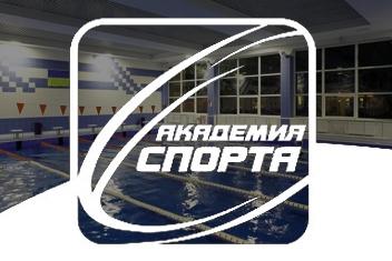 Академия спорта, Одесса логотип