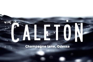 Ресторан-клуб Caleton, Одесса логотип