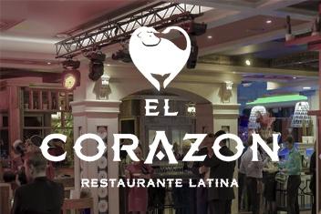 Ресторан El Corazon, Одесса логотип