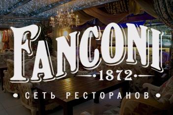 Ресторан Фанкони Одесса логотип