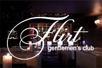 Стрип-клуб Flirt Deluxe, Одесса логотип