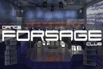 Ночной клуб Forsage, Киев логотип