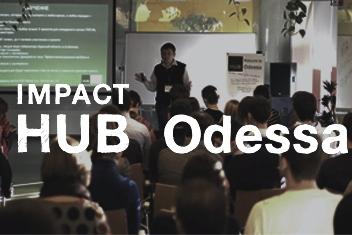 Impact HUB, Одесса логотип