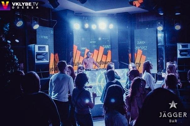 Ночной клуб Jagger Bar, Одесса