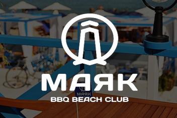 Клуб Маяк, Одесса логотип
