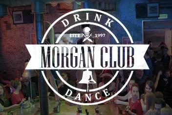 Ночной клуб Capitan Morgan, Одесса логотип