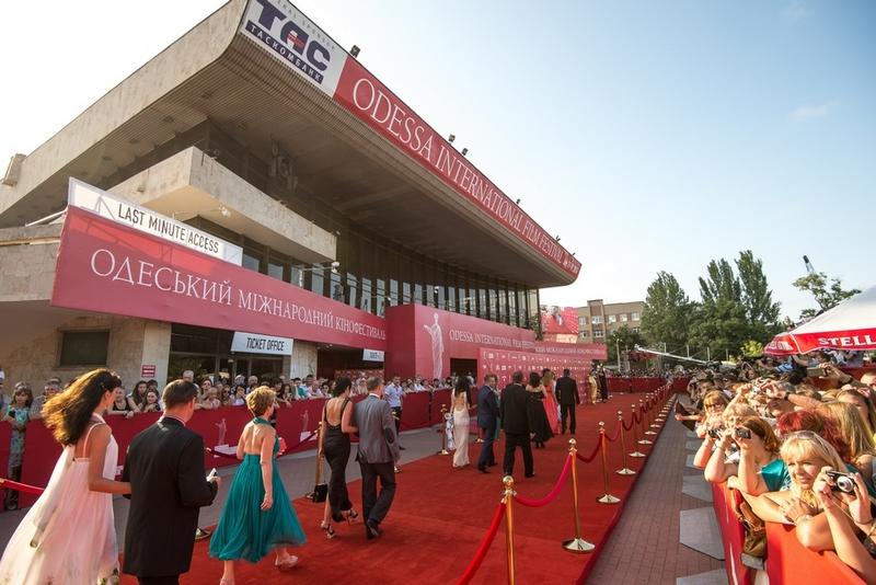 Одесский международный кинофестивать