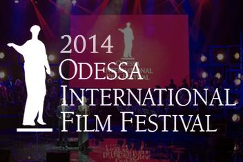 5й Одесский Международный Кинофестиваль