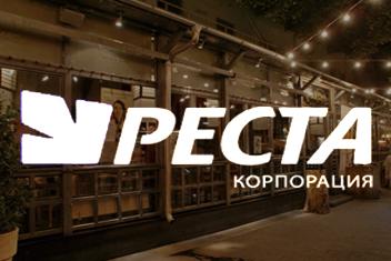 Корпорация реторанов Реста, Одесса логотип