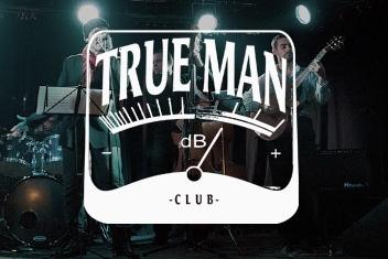 Ночной клуб True Man, Одесса логотип