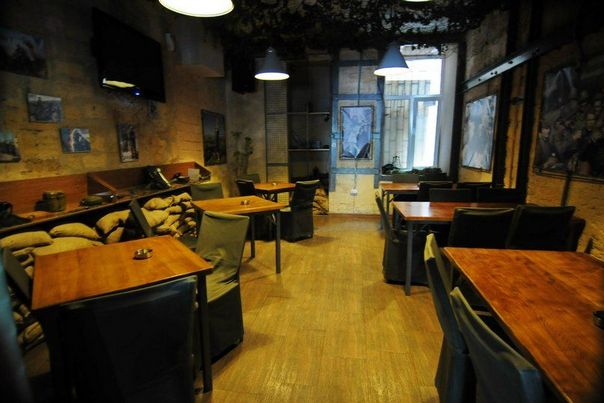Unit Military Cafe, Одесса