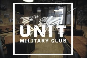 Unit Military Cafe, Одесса логотип