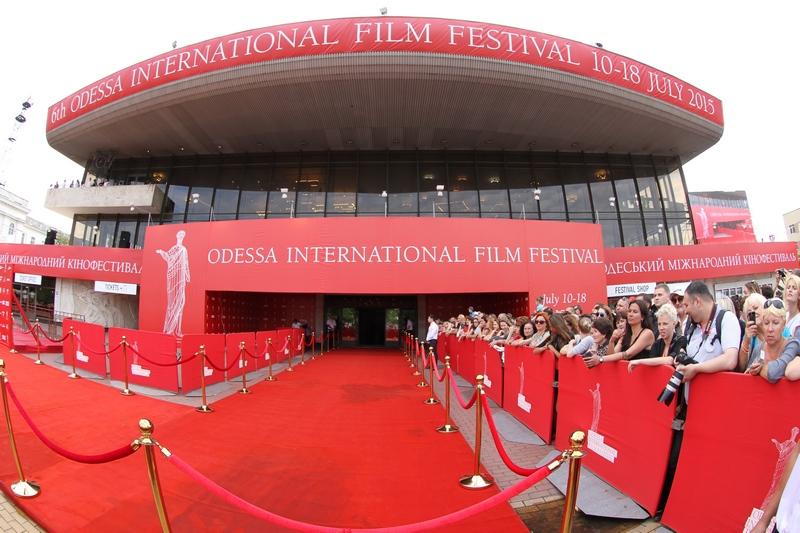 Одесский международный кинофестиваль 2015