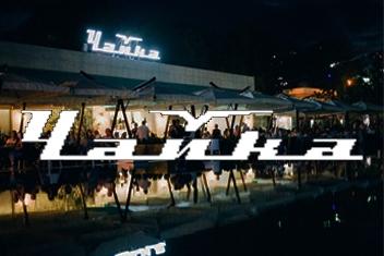 chayka_arkadia_logo