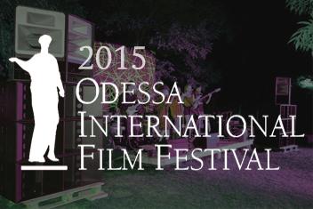 6й Одесский Международный Кинофестиваль