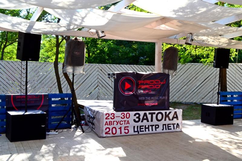koktebel jazz festival audiofocus
