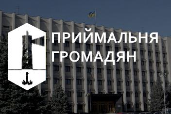 obl_admin_logo